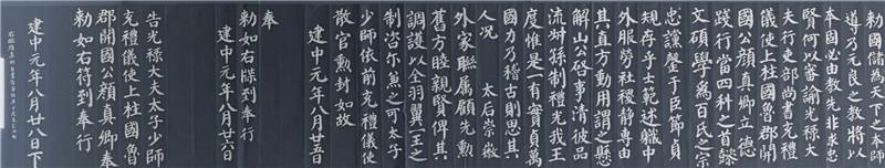 作品二 (2).jpg